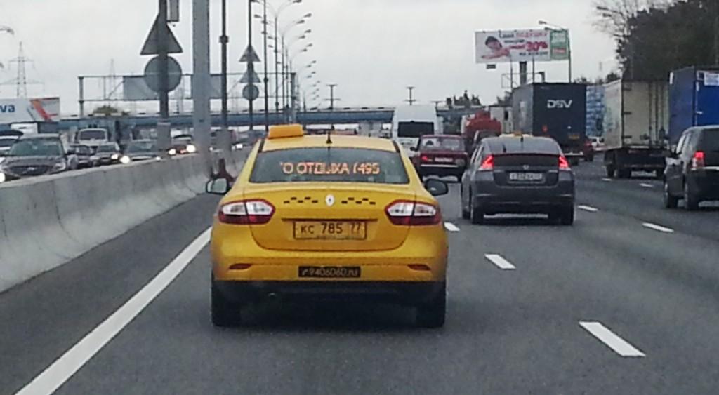 Бегущая строка в такси