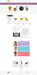 интернет-магазин с корзиной и он-лайн оплатой шаблон строительного каталога
