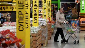 промоушен акции в супермаркетах