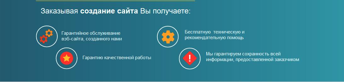 профессиональный хостинг для Вашего сайта от 1000 до 5000 Мб (1 год)